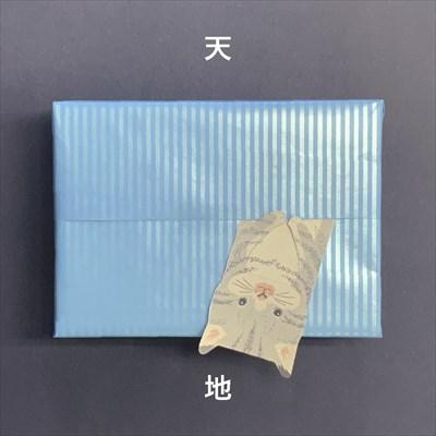 キャラメル包み_07