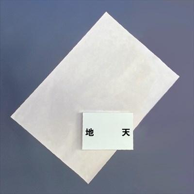 斜め包み_05